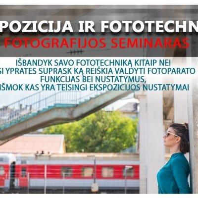 ekpozicija_ir_fototechnika (1)